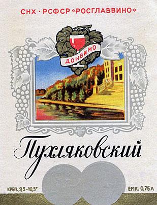 puhlyakovskiy