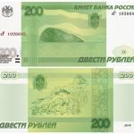 В Крыму могут появиться «винные» 200 рублей