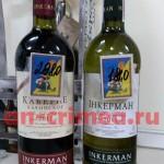 Спички по цене вина